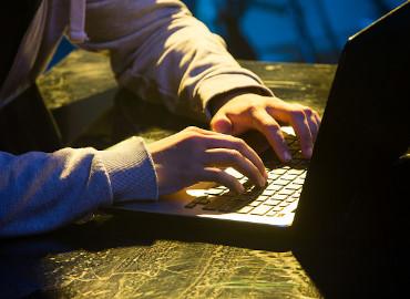Организация и технология защиты информации